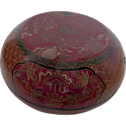 19th Century Chinese Lacquer Covered Bowl Floral, Lattice Design, Gold. Black, Red, Vermillion, Shou Symbol, Lotus