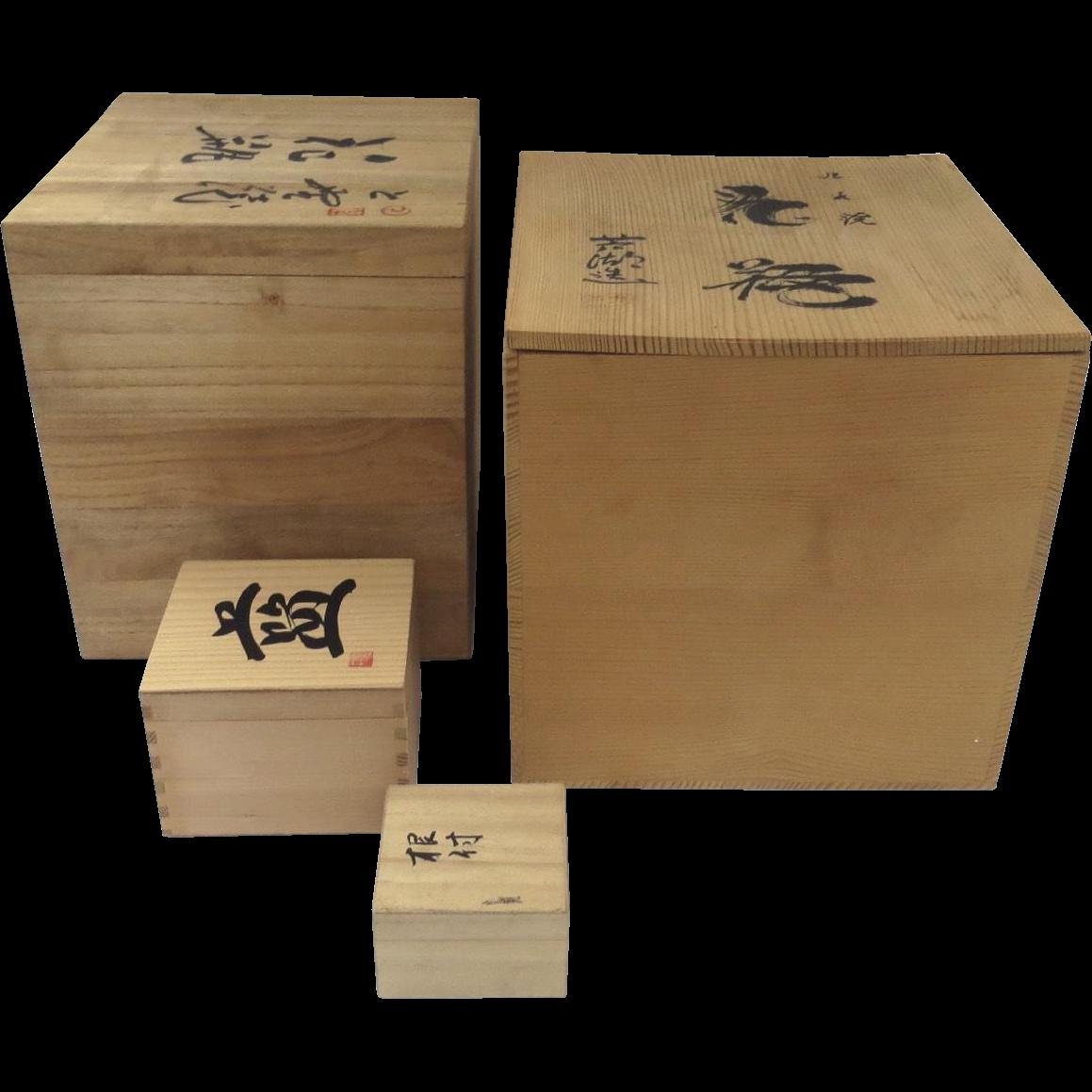 Vintage japanese vase wooden box