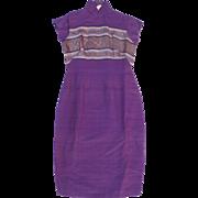 Vintage Raw Silk 1950's Qipao or Cheongsam