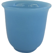 French Opaline Vintage 1920's Cup Vase