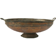Huge Copper Plated Tin Colander Bowl Middle Eastern