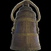 19th Century Tibetan Copper and Brass  Kettle Pot Handle