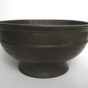 Dutch Colonial Large Engraved Brass Bowl
