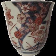 18th Century Imari Cup Japanese