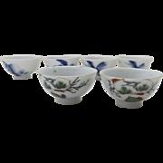 Group of Six Vintage Sake Cups