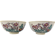 Pair of Vintage Chinese Prunus Cherry Blossom Motif Small Bowls