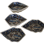 Set of Four (4) Shaped Small Persian Middle Eastern Condiment Bowls