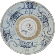19th Century Chinese Swatow Ware Porcelain Charger Bowl Plate
