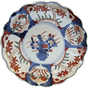 Vintage Hand Painted Chinese Shallow Bowl Plate Scalloped Edge Imari Colors