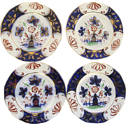 Set of Four Gaudy Welsh Hand-Painted Plates 7 Inch