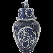 Vintage Large Blue and White Delfts Boch Royal Sphinx Lidded Vase Urn Jar with Foo Lion Finial