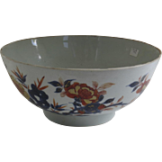Fine and Rare 18th Century Japanese Blue and White Imari Gilt Bowl, Floral, Underglaze Blue