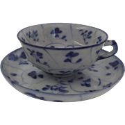 Chinese Guangxu Period Blue and White Tea Cup and Saucer