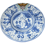 Vintage Large Faience Majolica Italian Italy Charger Plate 18th Century Style Dated Fisherman Crown