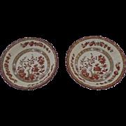 """2 x Vintage Spode India Indian Tree Rust Fruit Bowls 6.25"""" Older Mark"""