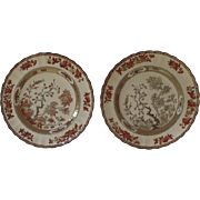 "2 x Vintage Spode India Indian Tree Rust Luncheon Salad Plates 8 7/8"" Older Mark"
