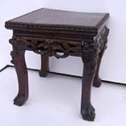 Chinese Rosewood Carved Stand