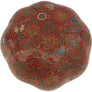 Large Chinese Red Lacquer Box and Cover Lid