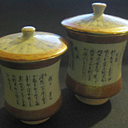 Vintage Japanese Kutani Husband & Wife Matching Teacup Set