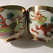 Vintage Gilded Chinese Porcelain Tea Cups of Dragon and Phoenix, Set of 2