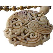 Chinese Jade Pendant of Double Phoenix with Jade, African Copper, and Chinese Picture Stone Bead Necklace, 22""