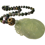 """Translucent Chinese Green Water Jade Pendant of Baby Dragons with Indian Agate Bead Necklace, 22"""""""
