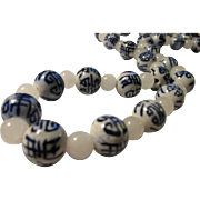 """Vintage Handcrafted Blue-and-White Chinese Porcelain Beads with White Jade Necklace, 21"""""""