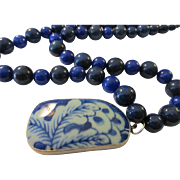 Chinese Blue-and-White Pottery Shard Pendant with Gemstone Bead Necklace, 26""
