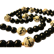 Chinese White Ceramic Beads with Jet Black Agate Bead Necklace, 28""