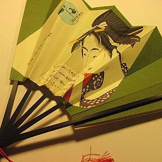 Japanese Decorative Folding Fan of Ukiyo-E Print of Bijin Woman