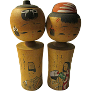 "4 1/4"" Vintage Japanese Kokeshi Dolls of Feudal Court Lord and Lady"