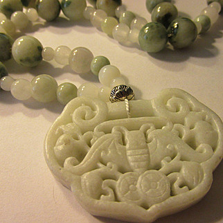White Jade Money Bat Pendant with Green and White Jade Bead Necklace, 22""
