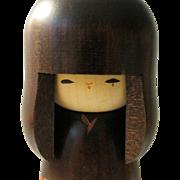 "5"", Usaburo Style Adorable Dark Wood Japanese Kokeshi Pink Sakura Doll"