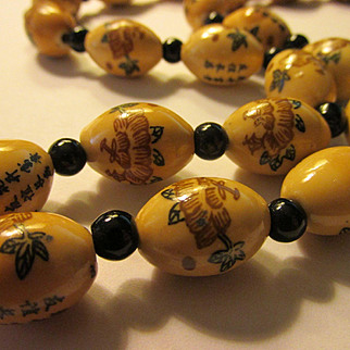 """Chinese Egg-Shaped Ceramic Bead Necklace with Floral and Calligraphy Motifs, 23"""""""