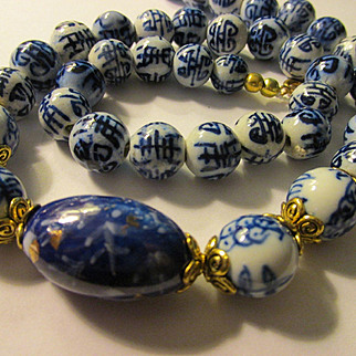 """Vintage Chinese Blue-and-White Bead Necklace, 23"""""""