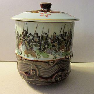"Japanese Historical 47 Ronin Samurai ""Chushingura"" Ceramic Teacup with Lid"