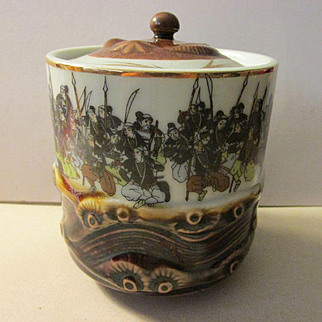 The 47 Ronin Japanese Teacup with Lid