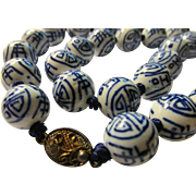 """Vintage Chinese Blue and White Ceramic Bead Necklace, 24"""""""