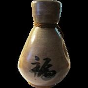 Japanese Rustic Ceramic Sake Jug Vessel with Jute Cord Strap
