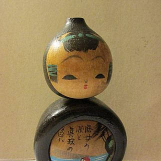 """Ama"" Women of the Sea, Pearl Diver Japanese Kokeshi Doll, 4"""