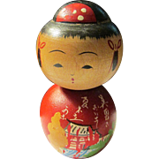 """2 1/2"""", Little Red Girl Kokeshi Doll"""