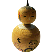 "2 3/4"", Daruma Needle Head Wooden Kokeshi Doll"