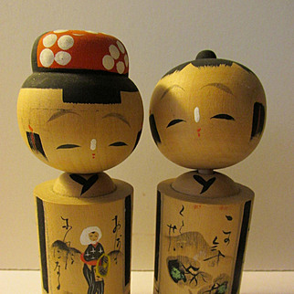 "4 3/4"", Hand Painted Country Scene on Pair of Kokeshi"