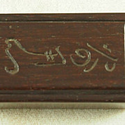 Vintage Chestnut Wood Matchbox