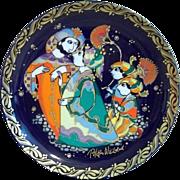 """Rosenthal Bjorn Wiinblad Sindbad 6"""" Plate"""