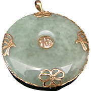 Beautiful 14K Yellow Gold Butterfly Disc Pendant
