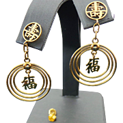 18K Yellow Gold Pierced Post Dangle Chinese Writing Earrings