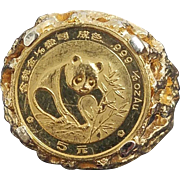 Stunning Handcrafted Solid 14 Karat Yellow Gold 1988 1/20 OZT Gold Panda Coin Ring.