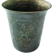 1893, Antique Imperial Russian,  84 Silver Kiddush Wine Goblet