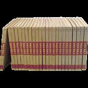24 Volume Illustrated WWII Encyclopedia